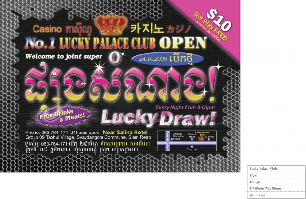 Flyer_Lucky-Palace-Club