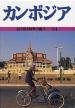 book_medemiru-sekaino-kuniguni