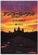 book_tabinozatsugaku-note