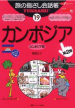 book_yubisasi