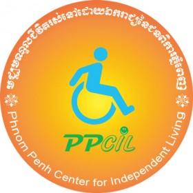 PPCIL-Logo