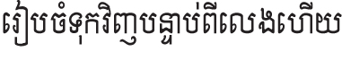 22-f1-kh5
