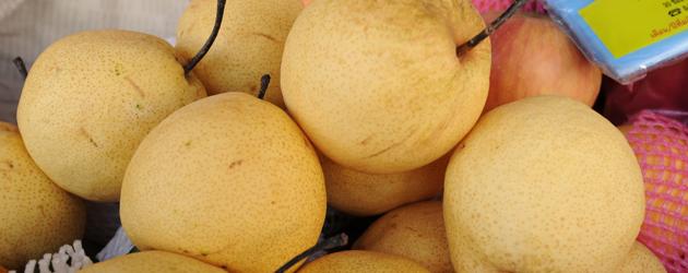 29.Pear