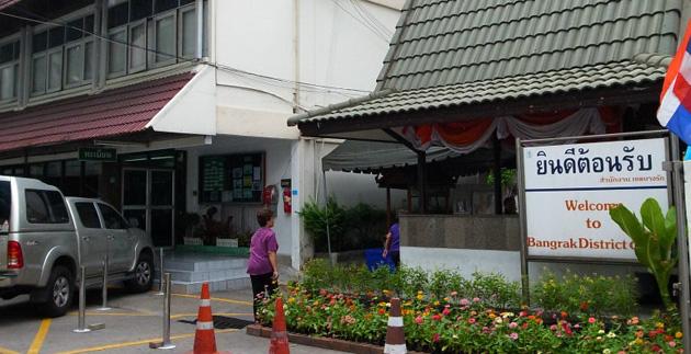 thai25
