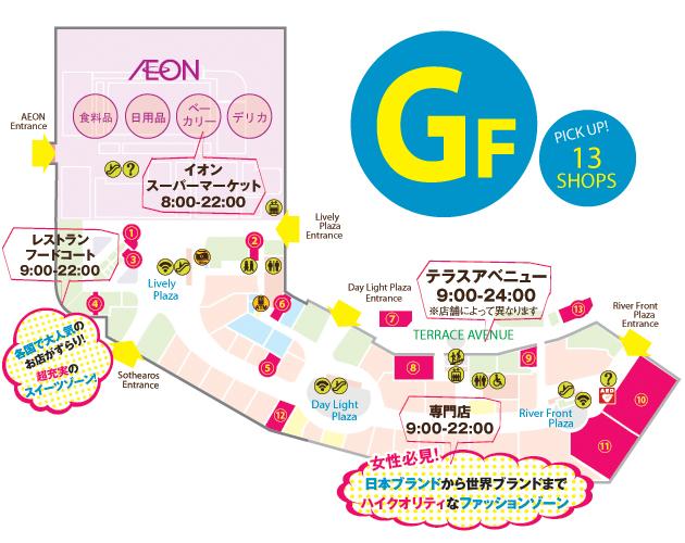AEON_G_Map