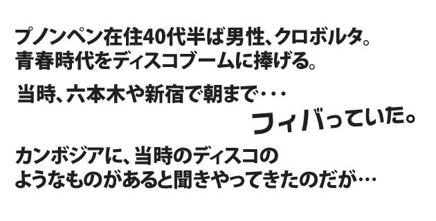 F2_manga1