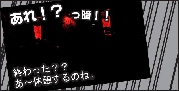 F2_manga10