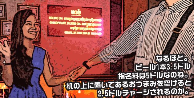 F2_manga14