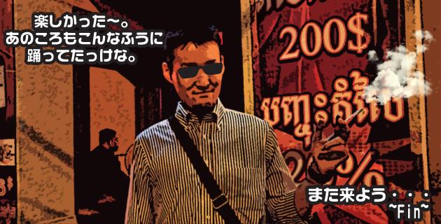 F2_manga15