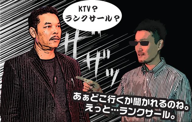 F2_manga3