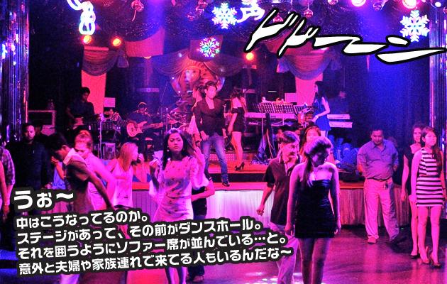 F2_manga4