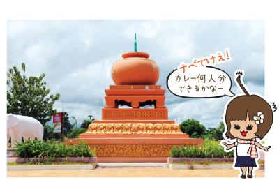 f1-34-16Kampong-Chhang