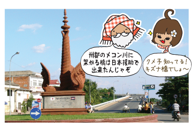 f1-34-19Kampong-Cham