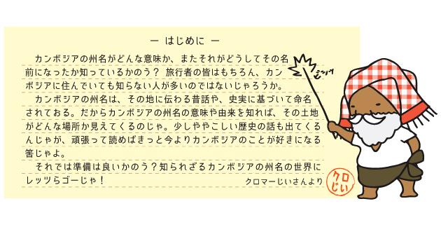 f1_kuroji