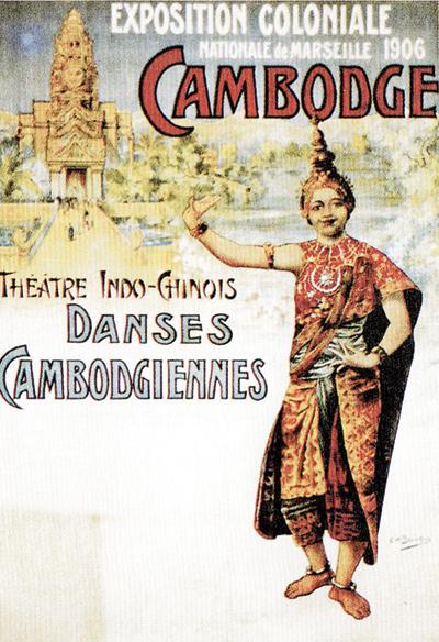 舞踊団が紹介された植民地博覧会のポスター