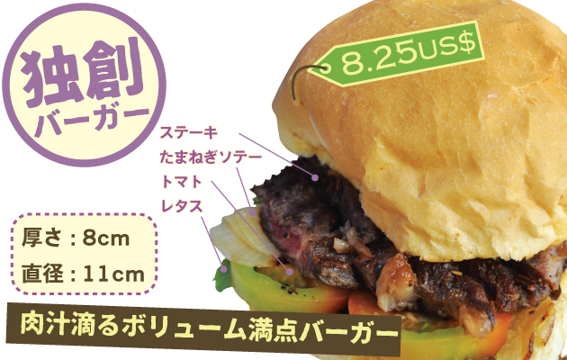 BURGER_Aussie XL Cafe