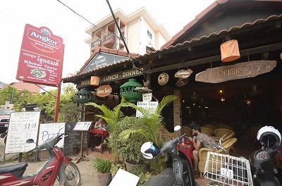 08_Khmer Taste (2)