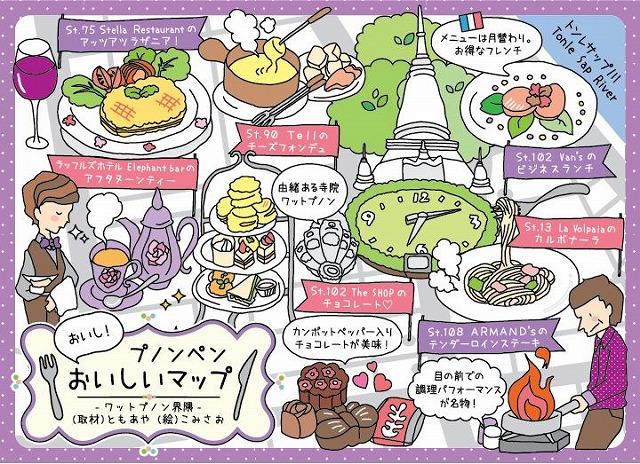 oishi-map-36