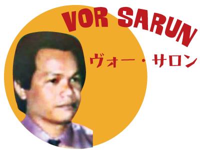 Khmer_rock_5page_pic8