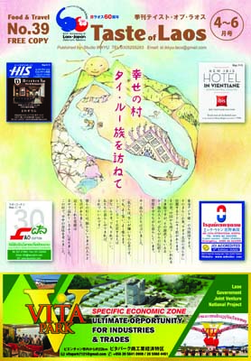 asian-lao-cover