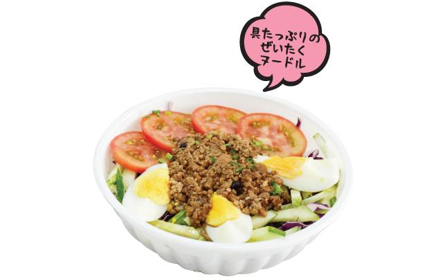F1_PP_deli_Hiru_Sesame Noodle Bar