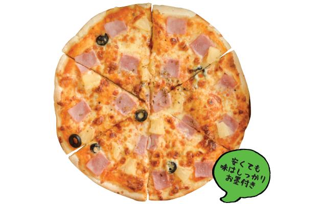 F1_PP_deli_yasu_Pizza_5