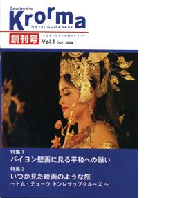 f1_39_krorma_1
