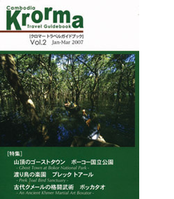 f1_39_krorma_2
