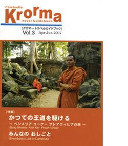 f1_39_krorma_3