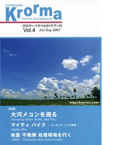 f1_39_krorma_4