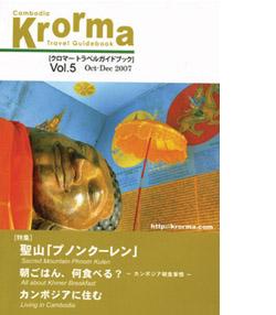 f1_39_krorma_5