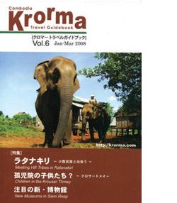 f1_39_krorma_6