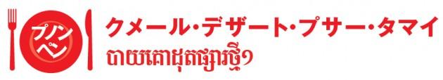syokudo_name1