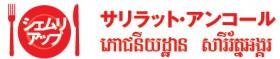 syokudo_name10