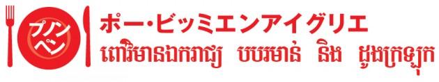 syokudo_name2