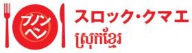 syokudo_name3