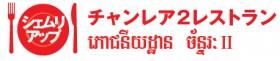syokudo_name6