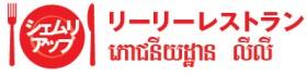syokudo_name7
