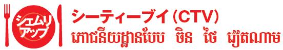 syokudo_name9