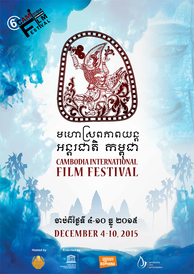 FINAL_CIFF BOOKLET_2015-1