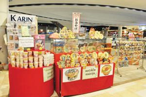 f3_karin_shop