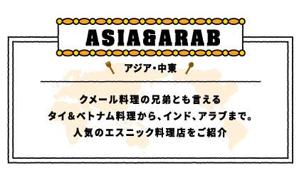 f1_asia