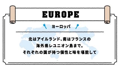f1_europe