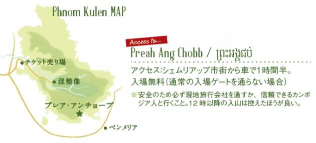 f1_03-04_map