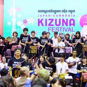 日本文化世界に発信!カンボジア×日本 友好イベント