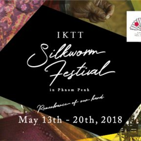 【要チェック!】クメール伝統織物研究所(IKTT)イベント開催のお知らせ