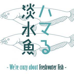 淡水魚はクメールのカルチャーだ