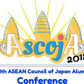 ASEAN10ヶ国の元日本留学生300名がシェムリアップに大集合!