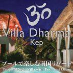 Villa Dharma KEP