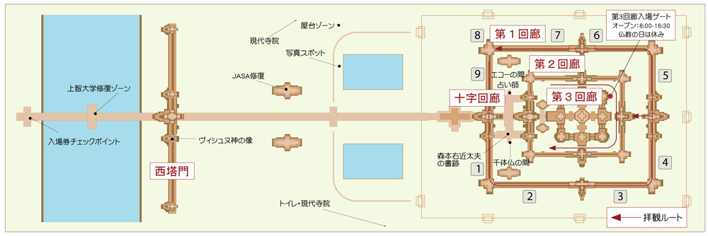 アンコールワット地図